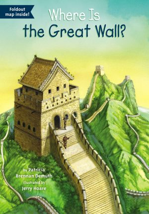 Where Is the Great Wall?-0