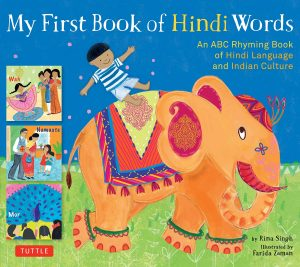 My First Book of Hindi Words: An ABC Rhyming Book of Hindi Language and Indian Culture -0
