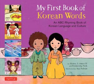 My First Book of Korean Words: An ABC Rhyming Book of Korean Language and Culture-0