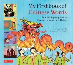 My First Book of Chinese Words: An ABC Rhyming Book of Chinese Language and Culture-0