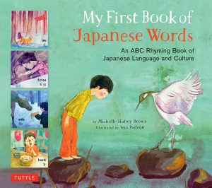 My First Book of Japanese Words: An ABC Rhyming Book of Japanese Language and Culture-0