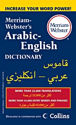 Merriam-Webster's Arabic-English Dictionary-0