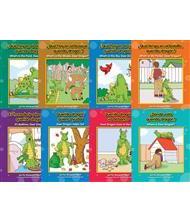 Dear Dragon Bilingual - Complete Set (16 books)-0