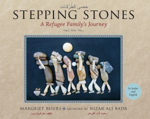 Stepping Stones: A Refugee Family's Journey (English and Arabic Edition)-0