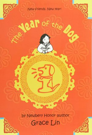 The Year of the Dog (A Pacy Lin Novel)-0