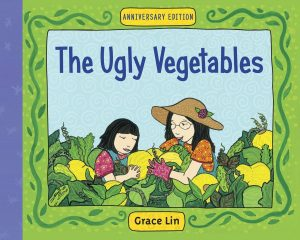 The Ugly Vegetables-0